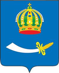 Герб города Астрахань.